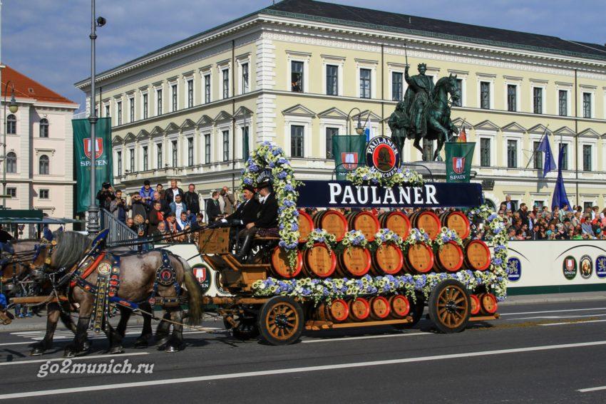oktoberfest-v-germanii