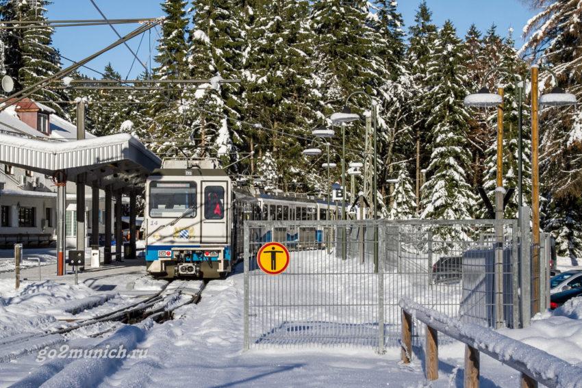 gora-cugshpitce-v-bavarii