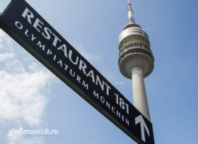 luchshie-restorany-mjunhena-restoran-181