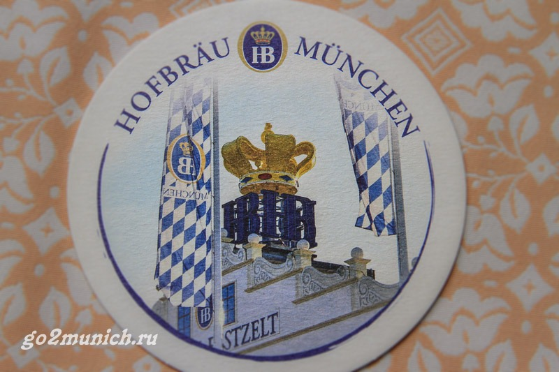 В пивной Хофбройхаус Мюнхен