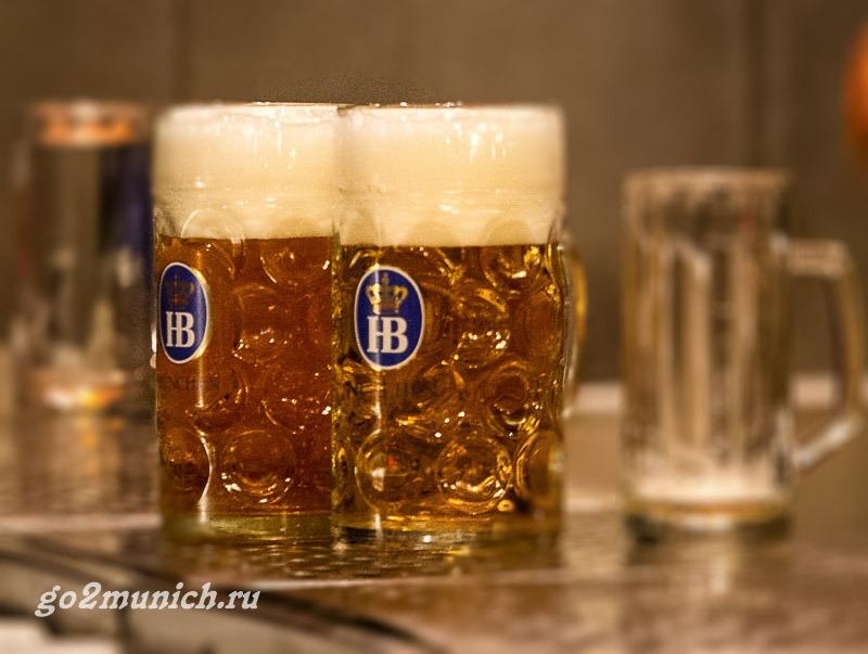 Мюнхен пивная и пивной ресторан Хофбройхаус