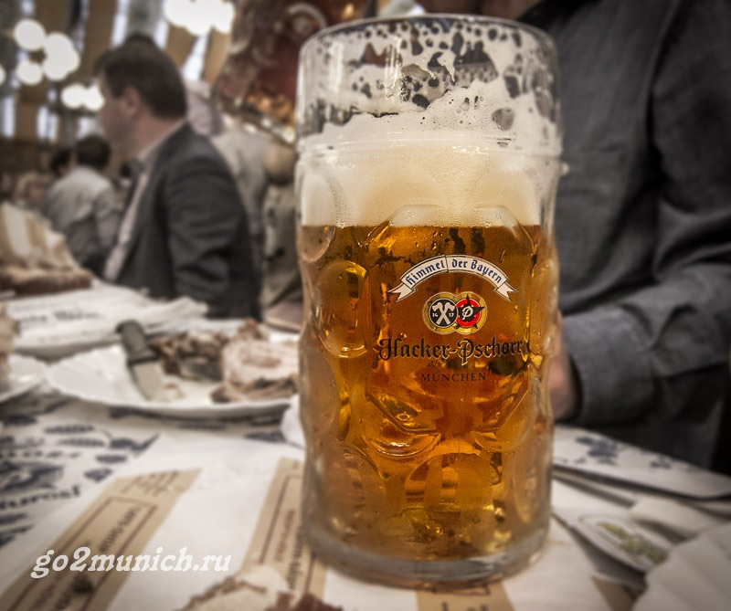 Октоберфест Мюнхен пиво
