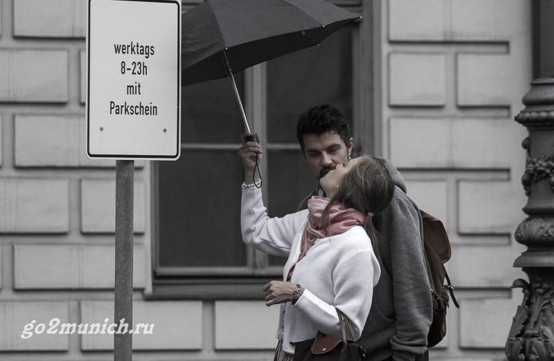 Погода в Мюнхене в феврале
