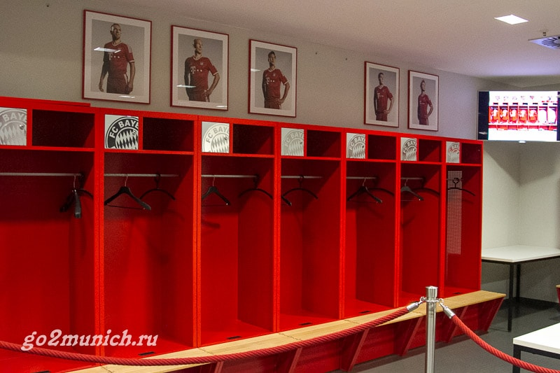 futbol'nyj_klub_bavarija_razdevalka
