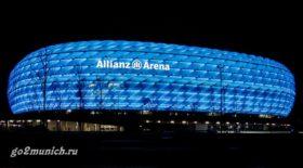 stadion_v_mjunhene_allianz_arena