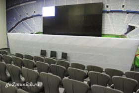 stadion_bavarii_press_konferencija