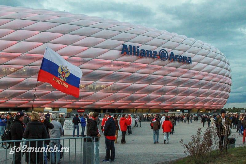 bavarija_kupit'_bilety_na_match
