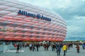 luchshie_stadiony_mira_allianz_arena_v_mjunhene