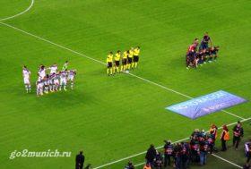 kupit'_bilet_na_match_bavarii_v_mjunhene