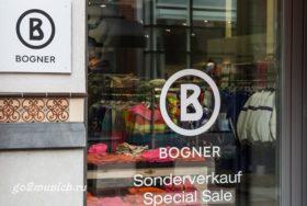 Магазин и аутлет Bogner в Мюнхене