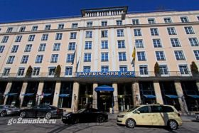 Снять отель в Мюнхене