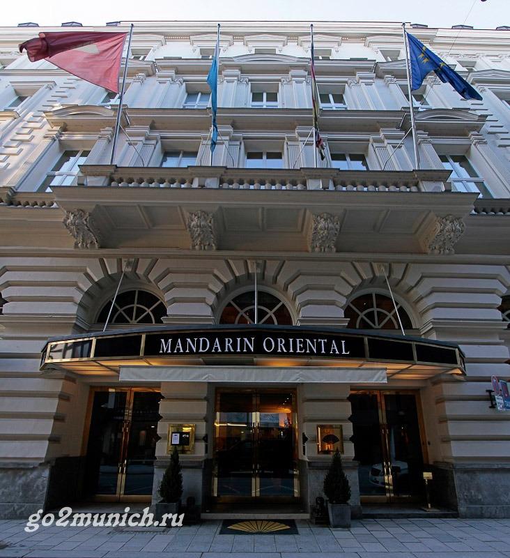 Отели Мюнхен отзывы