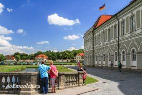 Мюнхен дворец Нимфенбург