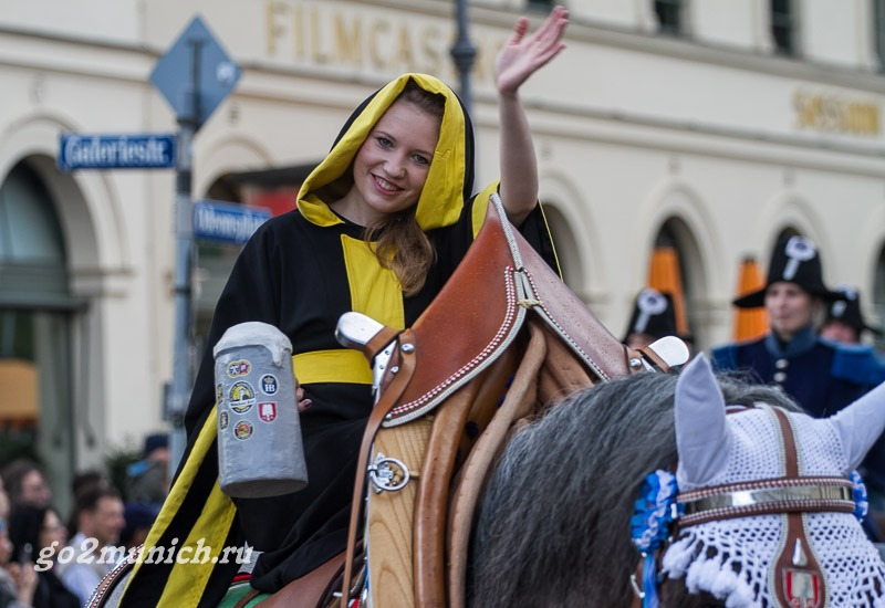 Октоберфест в Германии Мюнхен