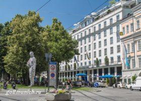 "Мюнхен отель Баварский дворМюнхен отель ""Баварский двор"""