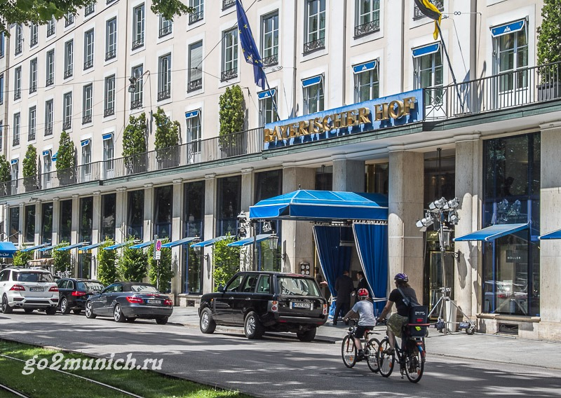 Мюнхен отели в центре