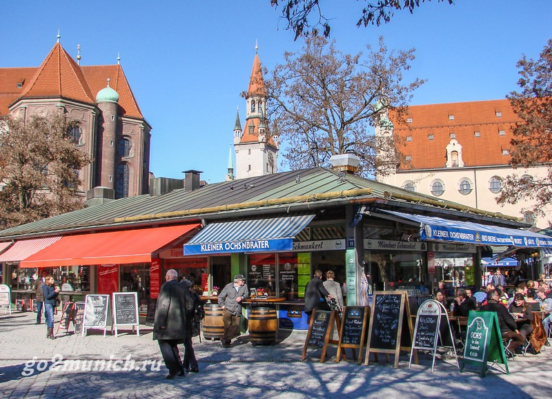 Что купить в Мюнхене