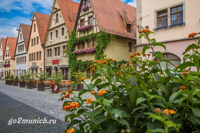Ротенбург на Таубере отели