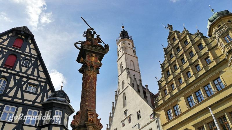 Ротенбург на Таубере