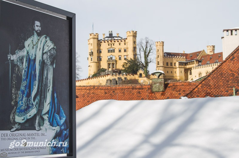 Людвиг Второй Баварский