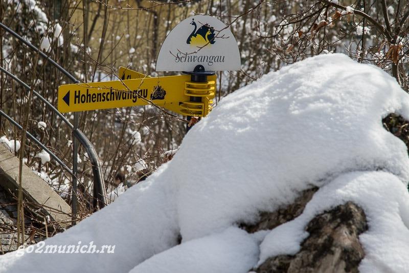 Мюнхен экскурсия в замок Хоэншвангау