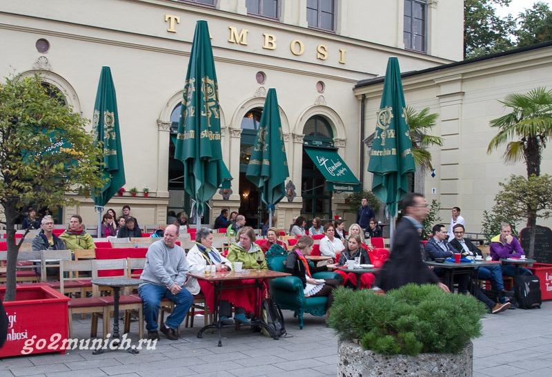 кафе Тамбози в Мюнхене