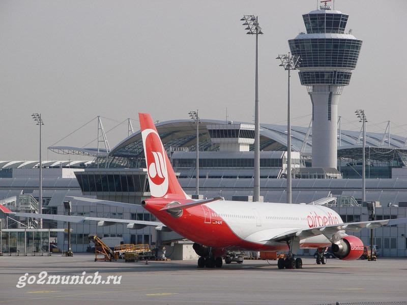 Из Мюнхена до аэропорта на разных видах транспорта