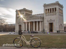 Королевская площадь Мюнхен