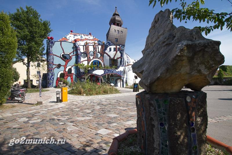 Музей Ф. Хундертвассера Абенсберг