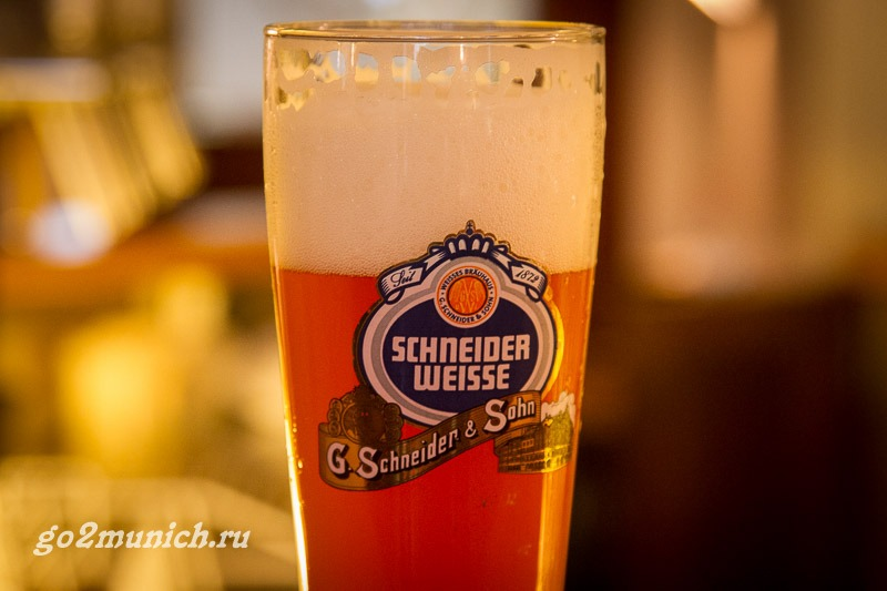 Баварское пшеничное пиво Schneider Weisse