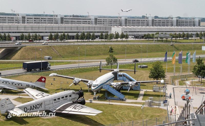 Аэропорт Мюнхена безухерпарк