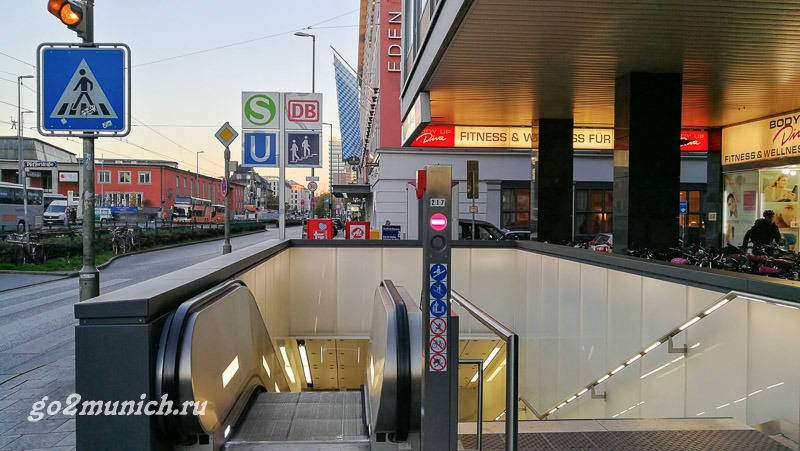 Нимфенбург как добраться из центра Мюнхена