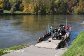 Дунайский разлом Бавария