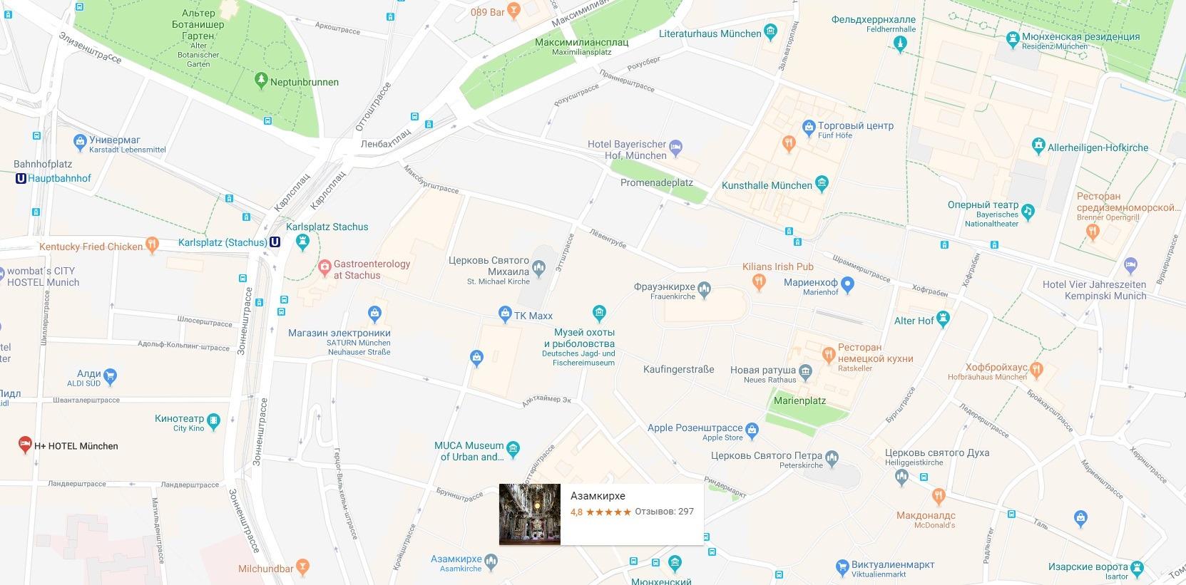 Карта казино германия мюнхен справочник путеводитель реально ли выиграть на вулкан казино