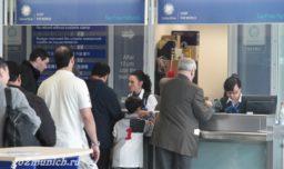 Мюнхен аэропорт tax free
