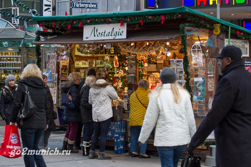 Мюнхен перед Рождеством