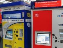 Баварский билет в Мюнхене на поезд