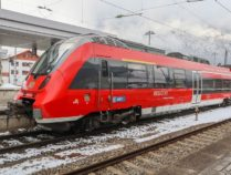 Баварский билет в Мюнхене как действует
