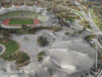 Мюнхен Олимпийский парк и стадион