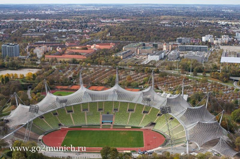 Мюнхен Олимпийский стадион