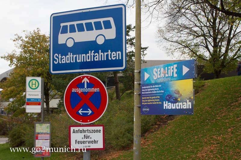 Мюнхен маршрут автобуса hop on hop off