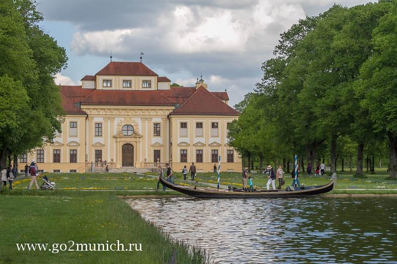 Люстхайм дворец Мюнхен Шляйсхайм