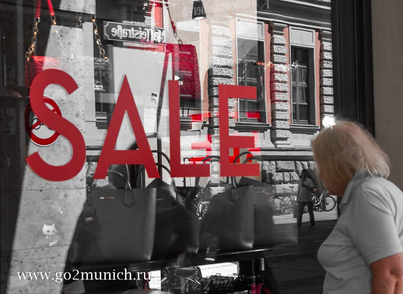 Мюнхен шопинг скидки