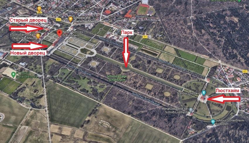 Шляйсхайм дворец возле Мюнхена