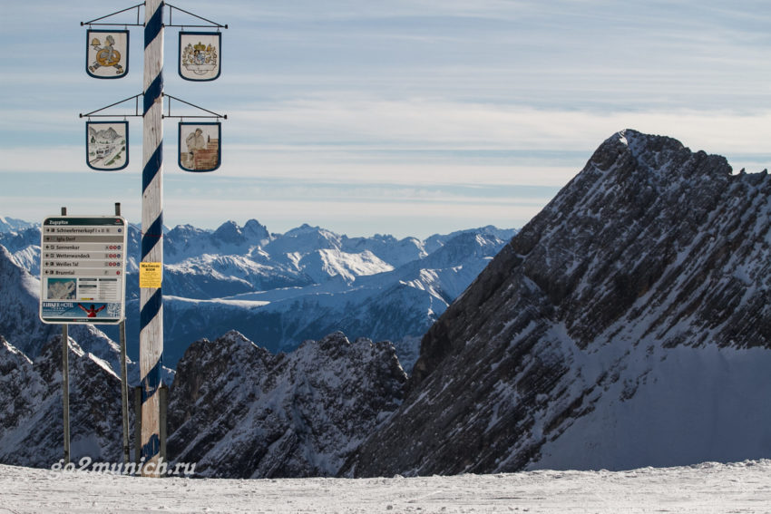 gora-zugspitze-v-germanii
