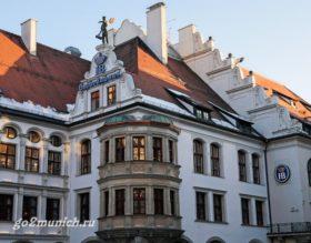 mjunhen-pivnaja-hofbrojhaus