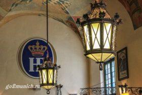 hofbrojhaus-mjunhen-adres