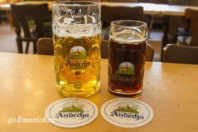 bavarskoe-monastyrskoe-pivo-andeks