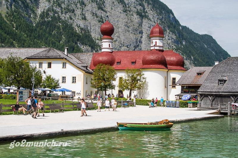 Озеро Кенигзее в Баварии