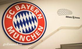 futbol_bavarija_mjunhen